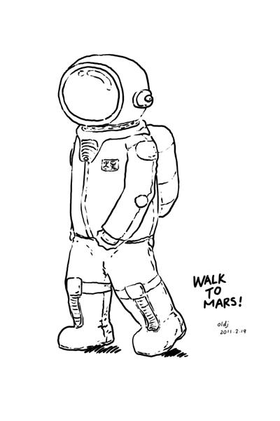 步行去火星