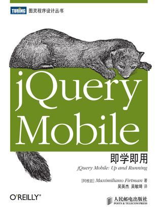 JQueryMobile up and running